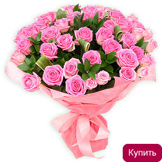 Розовые розы букет