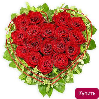 Цветы с доставкой в Ижевске